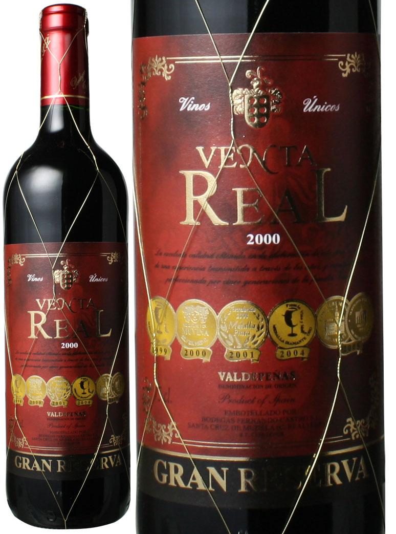 ヴェンタ・レアル グラン・レゼルバ [2000] ボデガス・フェルナンド・カストロ <赤> <ワイン/スペイン>