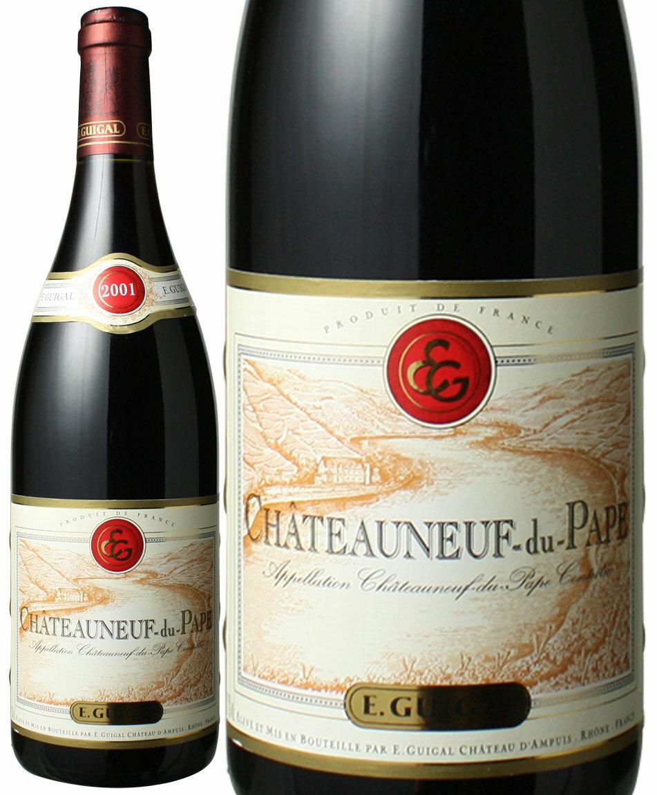 シャトーヌフ・デュ・パプ ハーフサイズ 375ml [2007] ギガル <赤> <ワイン/ローヌ>
