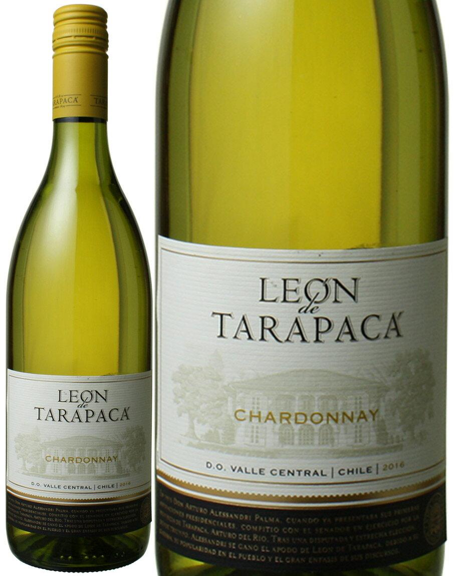 レオン・デ・タラパカ シャルドネ [2017] <白> <ワイン/チリ>