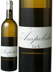 アンペリデ ル・エス ソーヴィニヨン・ブラン [2010] アンペリデ <白> <ワイン/ロワール>