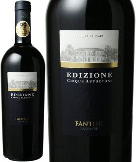 editsuionechinkue·autokutoni NV faruneze<红><葡萄酒/意大利>