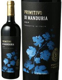 プリミティーヴォ・ディ・マンドゥーリア [2019] ポッジョ・レ・ヴォルピ <赤> <ワイン/イタリア> ※ヴィンテージが異なる場合があります。