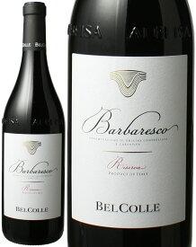 バルバレスコ リゼルヴァ ベルコッレ [2010] ボジオ <赤> <ワイン/イタリア>※ヴィンテージが異なる場合があります