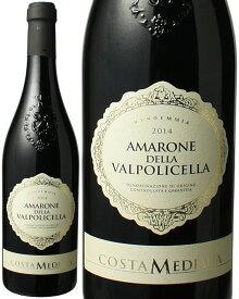 アマローネ・デッラ・ヴァルポリチェッラ コスタメディアーナ [2017] モンド・デル・ヴィーノ <赤> <ワイン/イタリア>