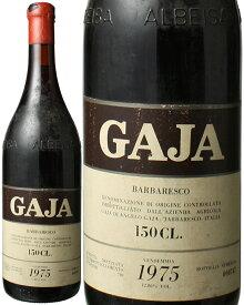 【新春セール】バルバレスコ マグナム1.5L [1975] ガヤ <赤> <ワイン/イタリア>【当店通常税込107800円】
