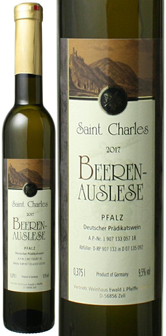 ベーレンアウスレーゼ セント・チャールズ 375ml [2017] ジョセフ・ドラーテン <白> <ワイン/ドイツ>