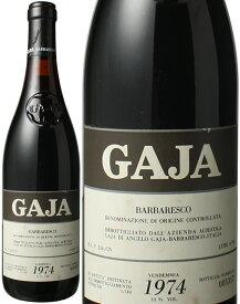 バルバレスコ [1974] ガヤ <赤> <ワイン/イタリア>