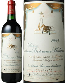 シャトー・ムートン・バロンヌ・フィリップ [1985] <赤> <ワイン/ボルドー>