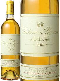 シャトー・ディケム [2002] ソーテルヌ特別1級 <白> <ワイン/ボルドー>