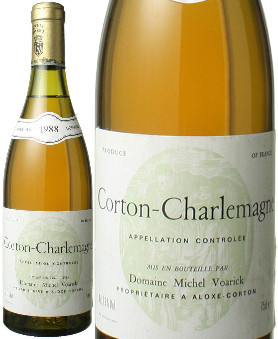 コルトン・シャルルマーニュ [1988] ミシェル・ヴォアリック <白> <ワイン/ブルゴーニュ>