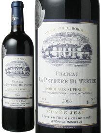 シャトー・ラ・ペイレール・デュ・テルトル [2006] <赤> <ワイン/ボルドー>