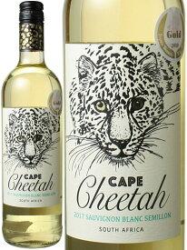 ケープチーター ソーヴィニヨン・ブラン/セミヨン [2017] オーバーヘックス・ワインズ・インターナショナル <白> <ワイン/南アフリカ>※ラベルデザインが異なる場合があります。