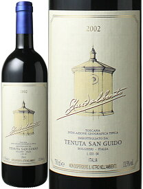 グイダルベルト [2002] テヌータ・サン・グイード <赤> <ワイン/イタリア>