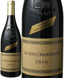 ジュヴレ・シャンベルタン キュヴェ ヴィエイユ・ヴィーニュ [2010] シャルロパン・パリゾ <赤> <ワイン/ブルゴーニュ>