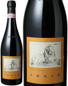 【新春セール】バローロ ヴィニェート・カンペ [2000]  ラ・スピネッタ <赤> <ワイン/イタリア>【当店通常税込29590円】