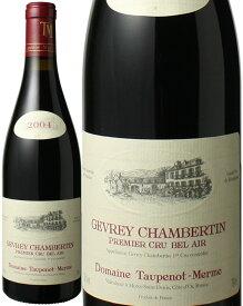 ジュヴレ・シャンベルタン プルミエ・クリュ ベレール [2004] ドメーヌ・トプノー・メルム <赤> <ワイン/ブルゴーニュ>