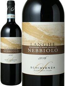 ランゲ・ネッビオーロ [2016] スキアヴェンツァ <赤> <ワイン/イタリア>