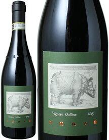 バルバレスコ ヴィニェート・ガッリーナ  [2009] ラ・スピネッタ <赤> <ワイン/イタリア>