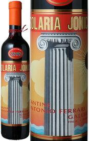 【決算セール】ソラリア・イオニカ 500ml [1959] アントニオ・フェラーリ <赤> <ワイン/イタリア>【K:イタリア】【K:PREMIUM】