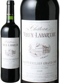 シャトー・ヴュー・ラバルト サンテミリオン・グラン・クリュ [2009] <赤> <ワイン/ボルドー>