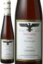 【2月度プレミアム特価】シュタインベルガー アイスワイン ハーフ375ml [1989] クロスター・エーバーバッハ <白> <ワイン/ドイツ>