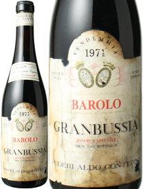 バローロ グラン・ブッシア リゼルヴァ スペシアル [1971] アルド・コンテルノ <赤> <ワイン/イタリア>