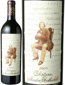 【プレミアム特価】シャトー・ムートン・ロートシルト [2003] <赤> <ワイン/ボルドー>