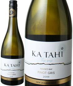 ピノ・グリ [2020] カタヒ <白> <ワイン/ニュージーランド>※ヴィンテージが異なる場合があります。