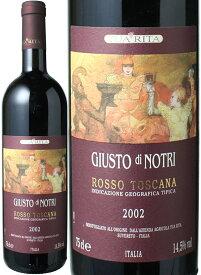 【2月度プレミアム特価】ジュスト・ディ・ノートリ [2002] トゥア・リータ <赤> <ワイン/イタリア>