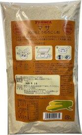 【送料無料】トウモロコシの粉 マサ 500g 1ケース(20袋入り)【フレスカ】【沖縄・離島は別料金加算】