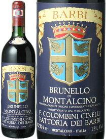【プレミアム特価】ブルネッロ・ディ・モンタルチーノ [1983] ファットリア・ディ・バルビ <赤> <ワイン/イタリア>