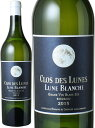 クロ・デ・リュヌ リュヌ・ブランシュ [2015] ドメーヌ・ド・シュヴァリエ <白> <ワイン/ボルドー>