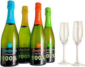 カヴァ・ロジャーグラート モノ・セパージュ 専用ボックス入りグラスつきセット 各1本ずつ計4本 シャルドネ パレリャーダ マカベオ チャレッロ NV <白> <ワイン/スパークリング>