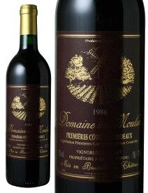ドメーヌ・ド・ムーラン [1988] <赤> <ワイン/ボルドー>