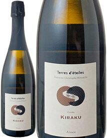 クレマン・ダルザス キュベ キラク NV テール・デトワール <白> <ワイン/フランス>