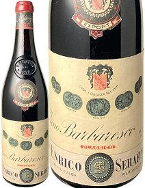 バルバレスコ・クラシコ [1958] エンリコ・セラファーノ <赤> <ワイン/イタリア>