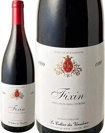 フィサン [1999] セリエ・デ・ウルシュリーヌ <赤> <ワイン/ブルゴーニュ>
