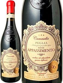 【鍋に合うワインSALE】カマセーラ ロッソ アパッシメント [2019] プロヴィンコ <赤> <ワイン/イタリア>【すき焼き】