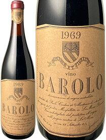 バローロ モンファレット [1969] コルデロ・ディ・モンテツェモロ <赤> <ワイン/イタリア>