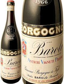 バローロ・リゼルヴァ [1966] ボルゴーニョ <赤> <ワイン/イタリア>