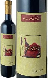 パッシート・ディ・パンテッレリア 500ml [1976] サルヴァトーレ・ムラーナ <白> <ワイン/イタリア>