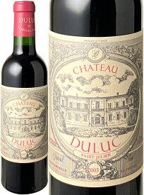 シャトー・デュリュック ハーフサイズ 375ml [2003] <赤> <ワイン/ボルドー>