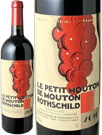 ル・プティ・ムートン・ド・ムートン・ロートシルト [2010] <赤> <ワイン/ボルドー>