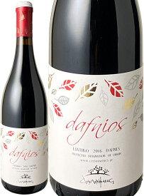 【おうちで観戦SALE】ダフニオス・レッド [2017] ドゥルファキス・ワイナリー <赤> <ワイン/ギリシャ>※ヴィンテージが異なる場合がございます。【当店通常税込価格1650円】
