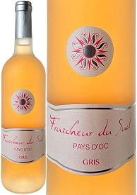 【地中海ワインSALE】フレシェール・ドゥ・シュッド・グリ NV <ロゼ> <ワイン/ラングドック・ルーション>【フランス】