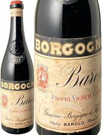 バローロ・リゼルヴァ [1957] ボルゴーニョ <赤> <ワイン/イタリア>