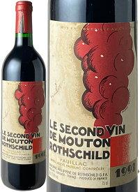 ル・スゴン・ヴァン・ド・ムートン・ロートシルト [1993] <赤> <ワイン/ボルドー>※キャップシールに切り込み有