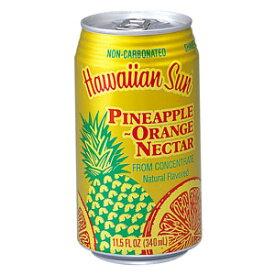 【※3〜5営業日以降の出荷予定です】【送料無料】パイナップル・オレンジ・ネクター 340ml 1ケース(24本)【ハワイアンサン】【トロピカルジュース】 hawaiian sun【沖縄・離島は別料金加算】