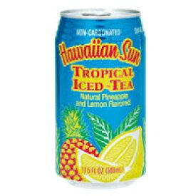 【※3〜5営業日以降の出荷予定です】トロピカルアイスティー 340ml 1ケース(24本)【ハワイアンサン】【アイスティー】 hawaiian sun