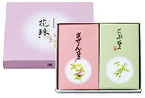 花珠ミニ 詰合せ MS-2 【2種類入】惣菜 そうざい おうちごはん 時短 お取り寄せ